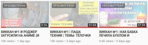 "Плагин ""Просмотрено"" для YouTube."